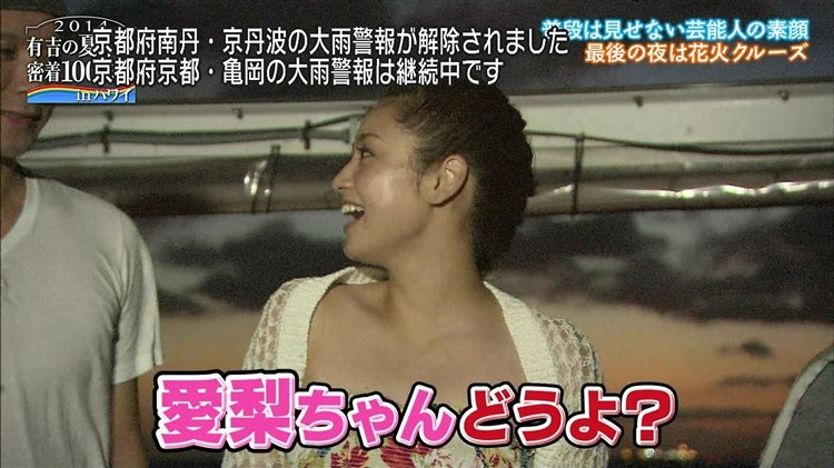 アモーレこと平愛梨のDカップ胸チラがエロすぎる写真集グラビアエロ画像wwwww・57枚目の画像