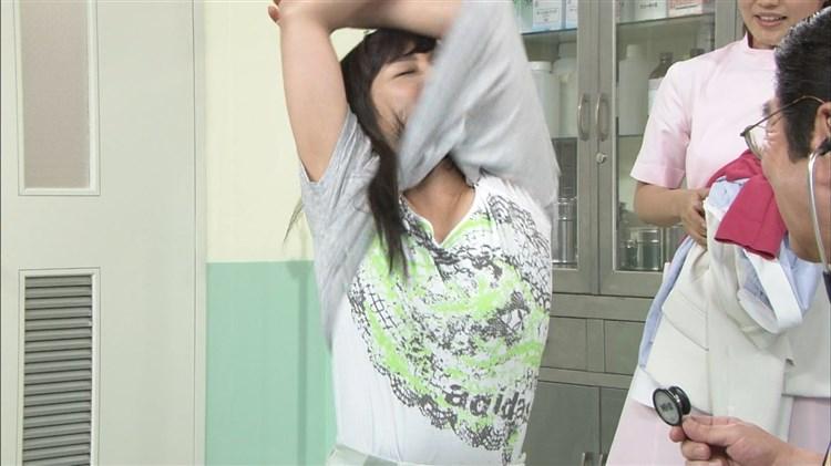 アモーレこと平愛梨のDカップ胸チラがエロすぎる写真集グラビアエロ画像wwwww・59枚目の画像