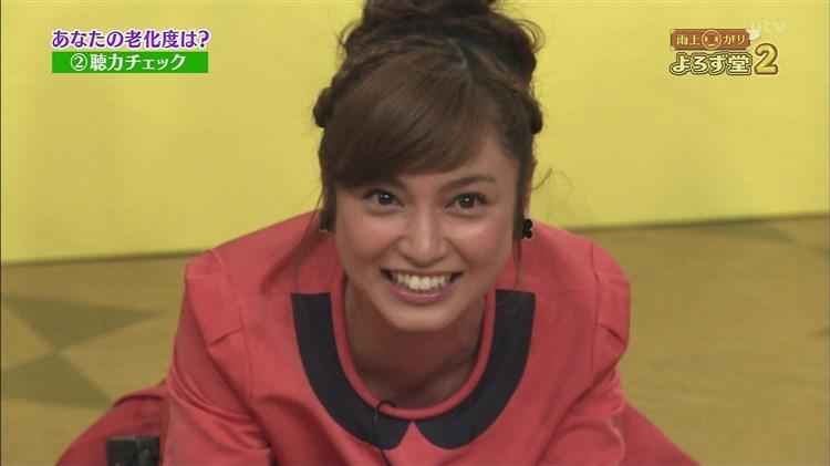 アモーレこと平愛梨のDカップ胸チラがエロすぎる写真集グラビアエロ画像wwwww・60枚目の画像