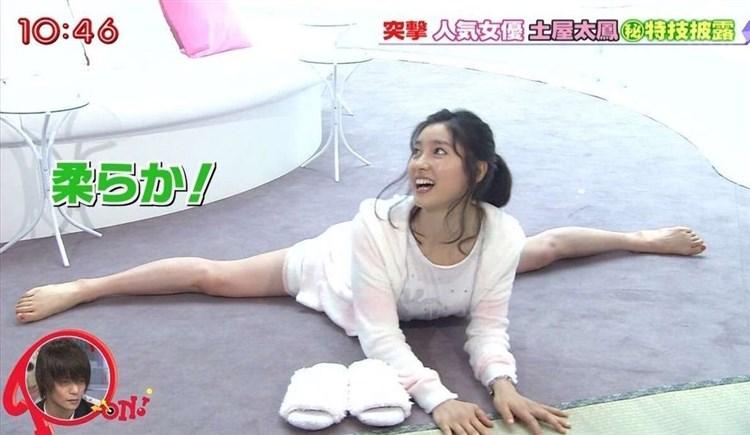土屋太鳳アイコラエロ画像!こんな清楚な娘がエッチなことしてるなんて興奮するなwwwww・9枚目の画像
