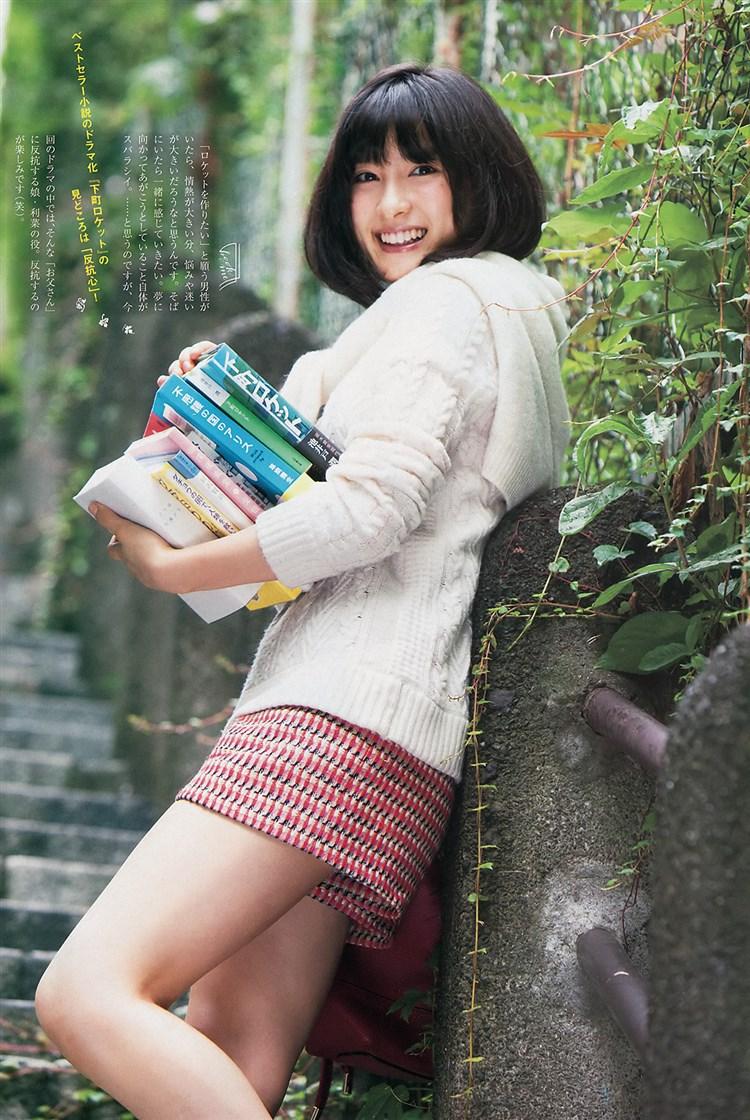 土屋太鳳アイコラエロ画像!こんな清楚な娘がエッチなことしてるなんて興奮するなwwwww・15枚目の画像