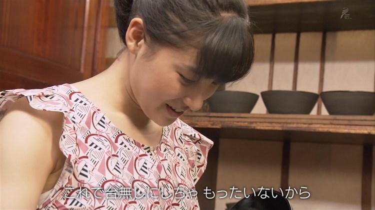 土屋太鳳アイコラエロ画像!こんな清楚な娘がエッチなことしてるなんて興奮するなwwwww・16枚目の画像