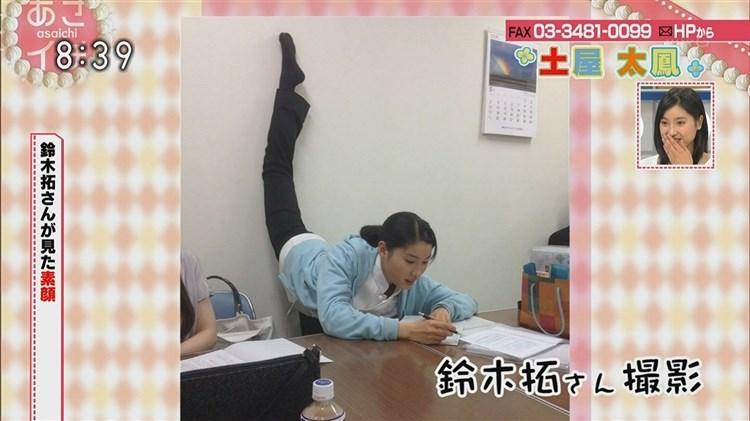 土屋太鳳アイコラエロ画像!こんな清楚な娘がエッチなことしてるなんて興奮するなwwwww・22枚目の画像