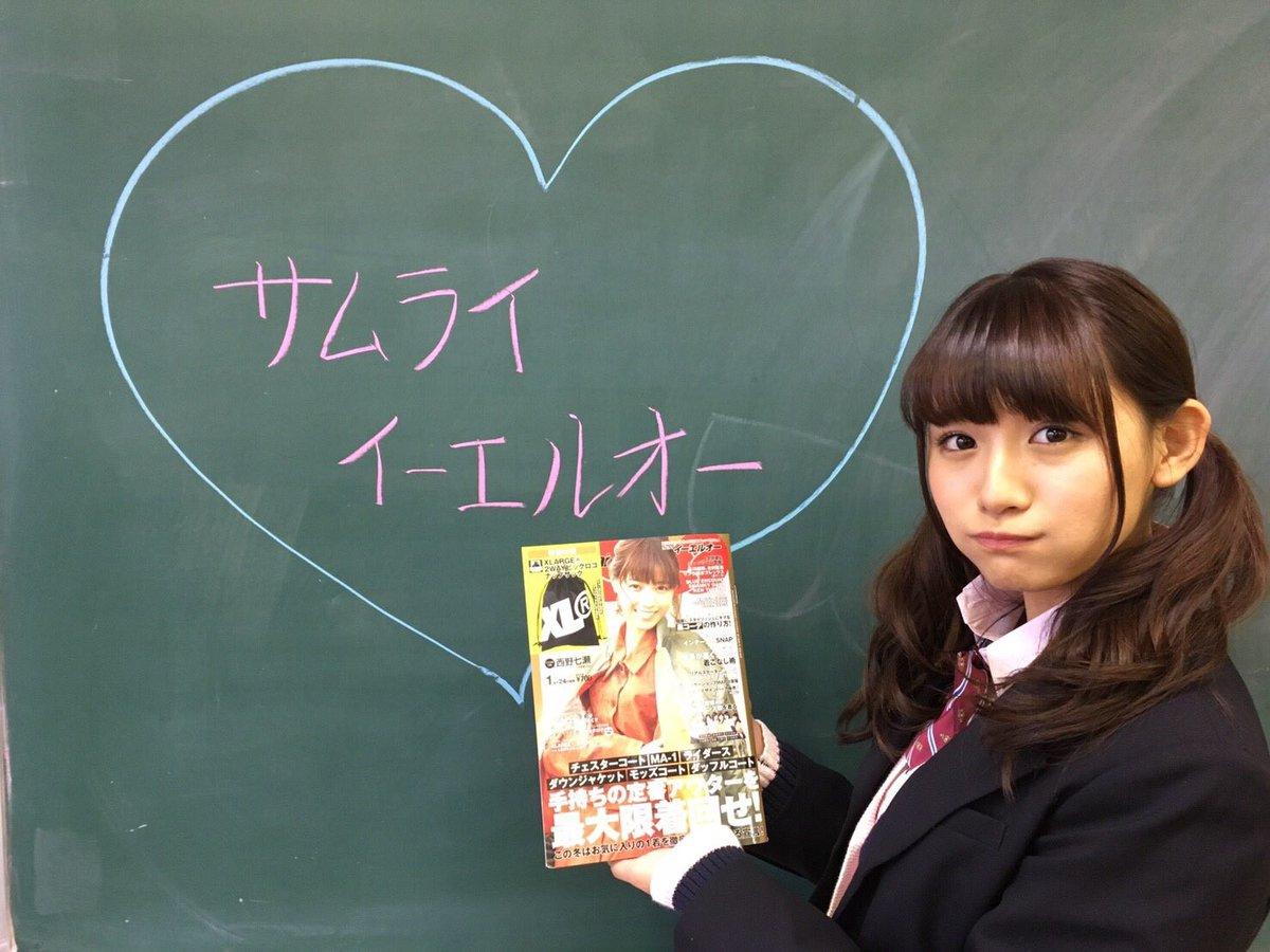 【エロ画像】スパガ浅川梨奈がセイフク今時女子校生姿が現役だし似合いすぎる…これでEカップ美巨乳とか反則だろwwwwwwwwwwwwwww(画像あり)