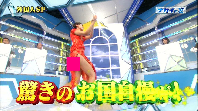 中国人モデルモデルの梨衣名がナカイの窓でチャイナドレスからパンツ丸見えしててクッソえろいwwwwwwwwww(写真あり)