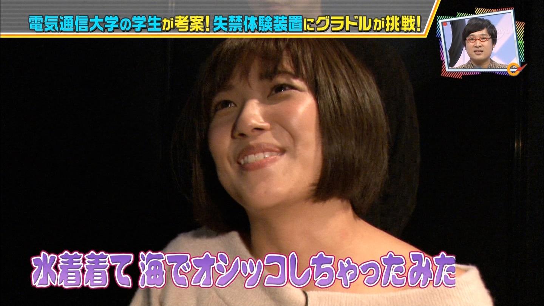 【エロ画像】元SKE48グラドル佐藤聖羅がTVで失禁トロ顔☆さすがセミぬーども出してるだけあってえろいわwwwwwwwwwwwwwww(画像あり)