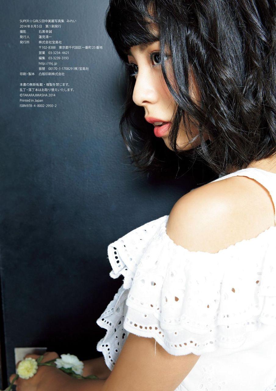 スパガ 田中美麗エロ画像!手ブラおっぱいまでしちゃってるぞ~!・6枚目の画像