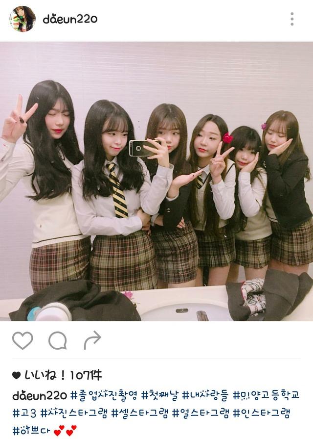 【JK】韓国・台湾・中国の非処女女子高生のSNSがエロすぎてザー汁止まんねえええええええ(画像あり)・16枚目の画像