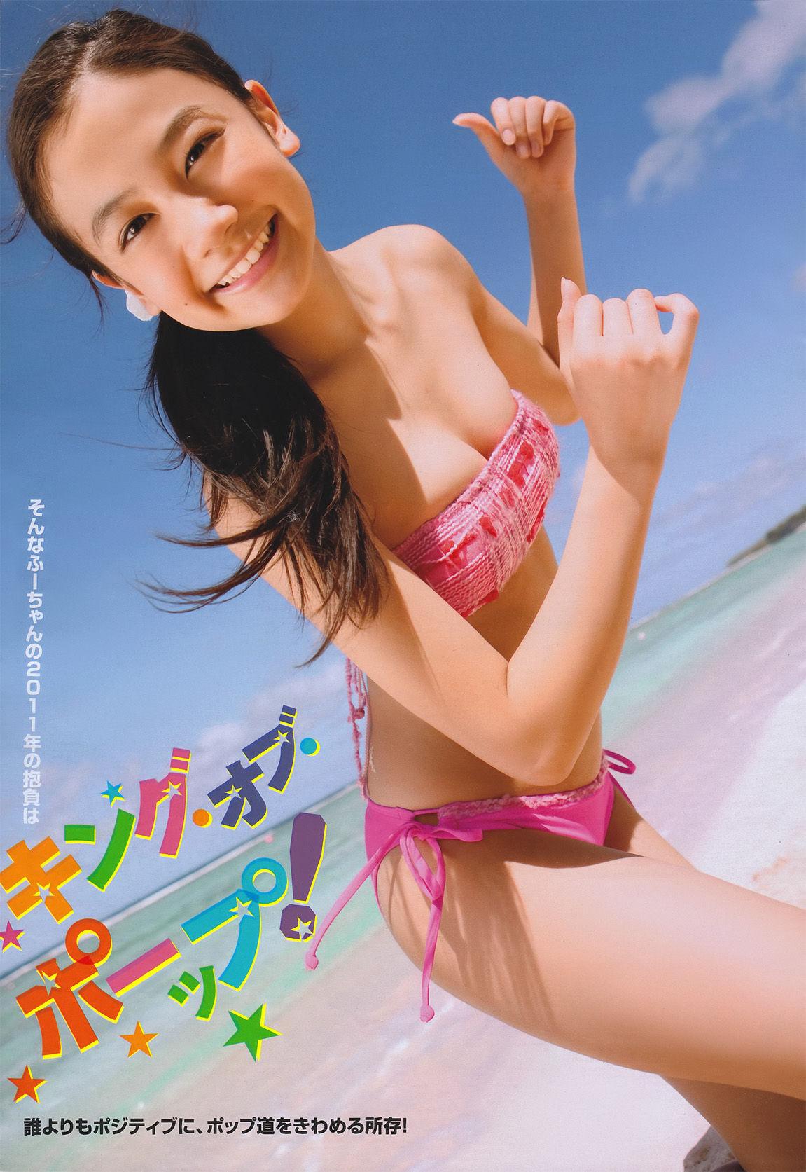 清水富美加 ミズ着グラビアえろ写真46枚☆芦田愛菜っぽくて小さい乳少女好きにはウケそうだよなwwwwww