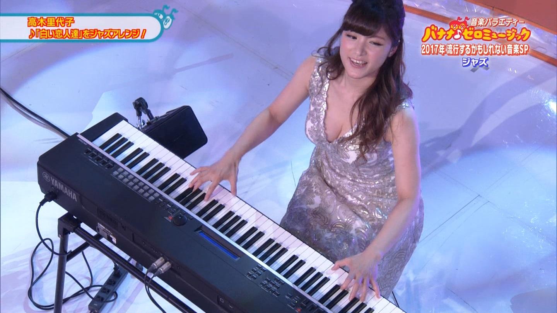 【エロ画像】ジャズピアニスト高木里代子 えろ画像43枚☆NHKで胸チラしまくってぷるんぷるん演奏wwwwwwwww