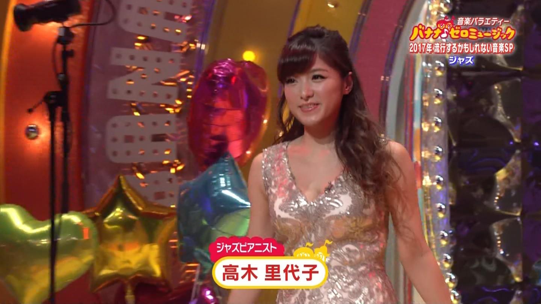 ジャズピアニスト高木里代子 エロ画像43枚!NHKで胸チラしまくってぷるんぷるん演奏www・2枚目の画像