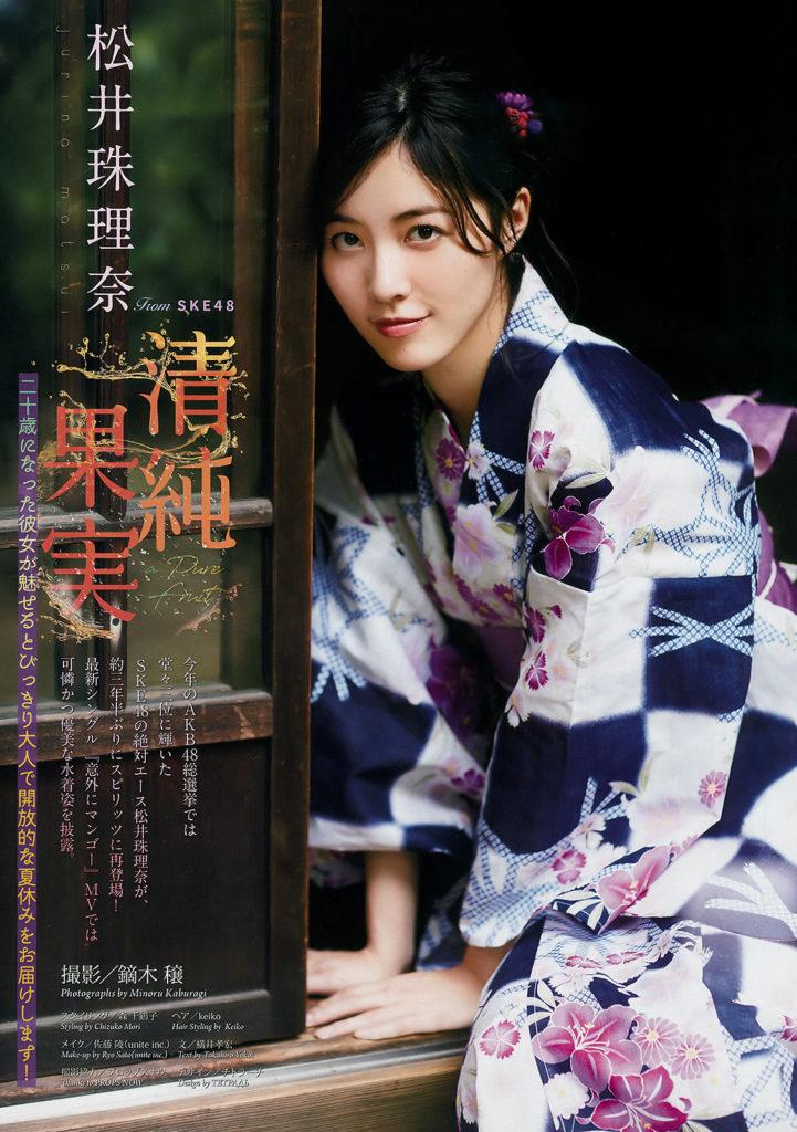 松井珠理奈(20)の最新グラビア、アイコラ、豆腐プロレスの厳選エロ画像93枚・4枚目の画像
