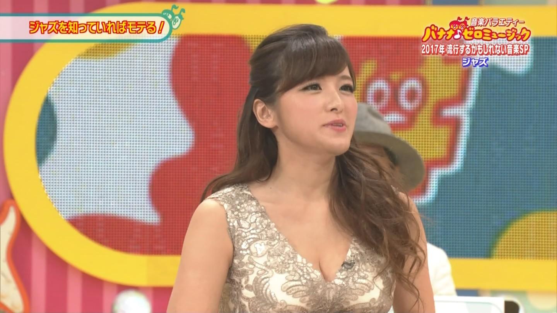 ジャズピアニスト高木里代子 エロ画像43枚!NHKで胸チラしまくってぷるんぷるん演奏www・3枚目の画像