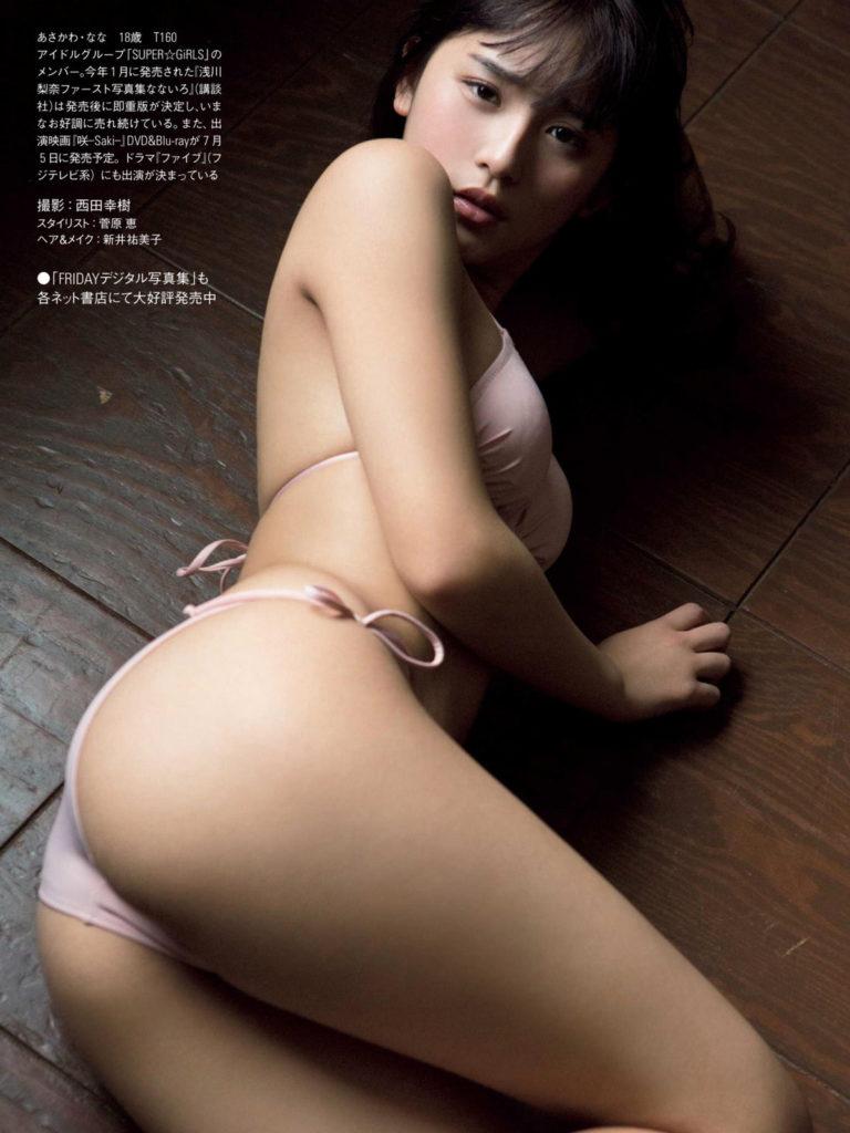 浅川梨奈(18)のアイコラヌード&最新グラビアエロ画像136枚・37枚目の画像