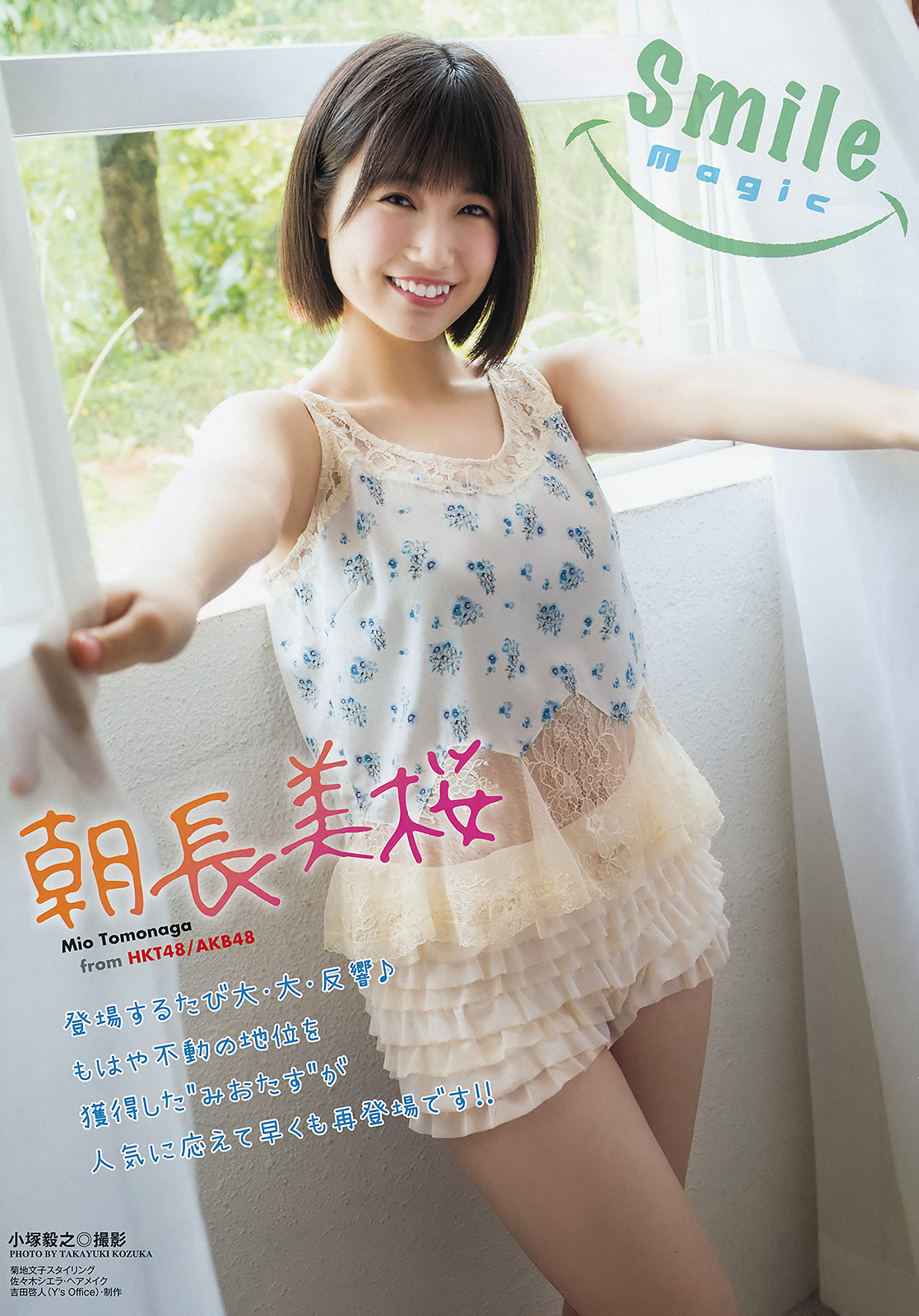 HKT48朝長美桜(19)の水着グラビア、キャバ嬢姿のエロ画像50枚・14枚目の画像