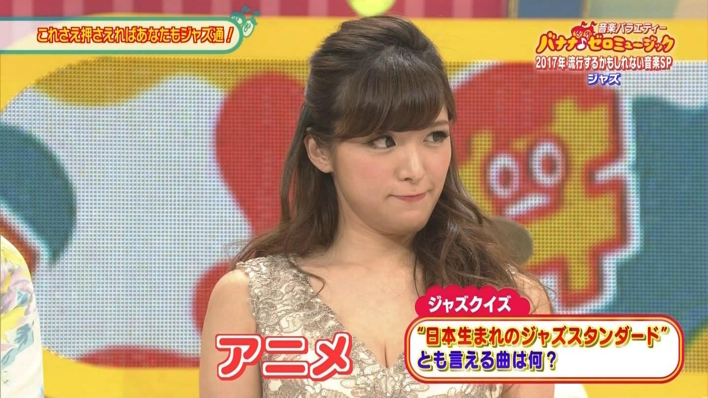 ジャズピアニスト高木里代子 エロ画像43枚!NHKで胸チラしまくってぷるんぷるん演奏www・4枚目の画像
