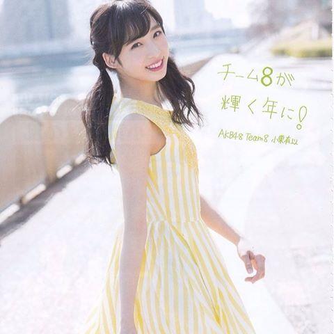 AKB48小栗有以(15)美少女アイドルの抜けるエロ画像52枚・23枚目の画像