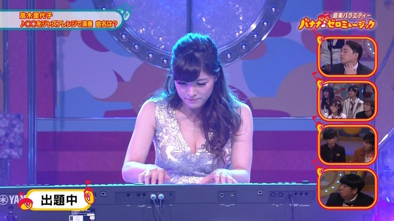 ジャズピアニスト高木里代子 エロ画像43枚!NHKで胸チラしまくってぷるんぷるん演奏www・5枚目の画像