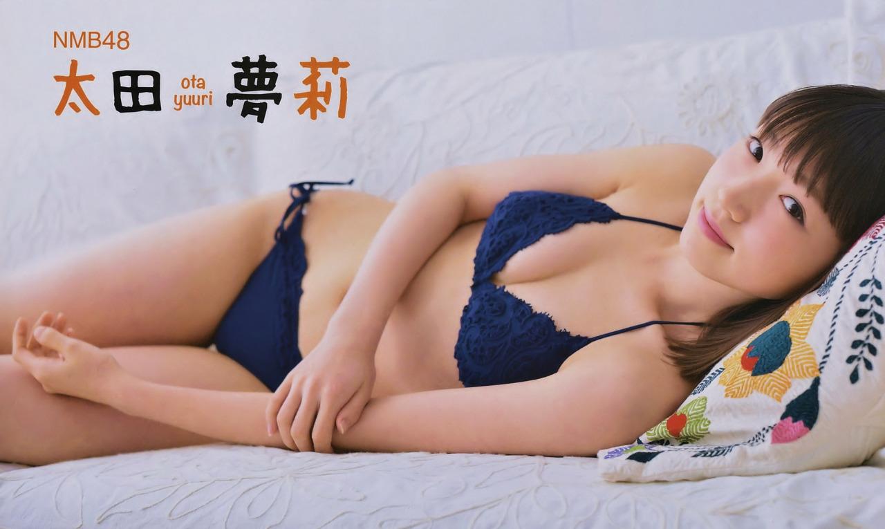 NMB48太田夢莉 エロ画像31枚!次代のエース・センター争いをしている美少女の水着グラビアぐうシコwww・6枚目の画像