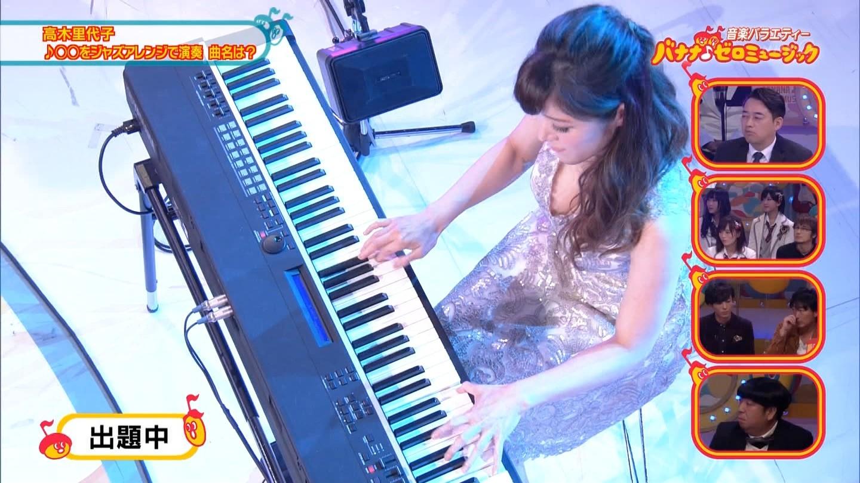 ジャズピアニスト高木里代子 エロ画像43枚!NHKで胸チラしまくってぷるんぷるん演奏www・6枚目の画像
