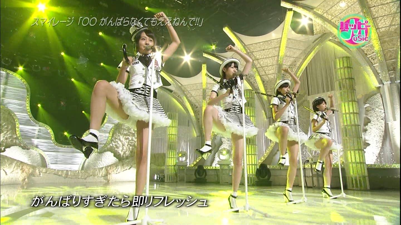 歌番組ローアングルパンチラ エロ画像25枚!AKB48等のアイドル達の下半身がマジ抜けるwww・7枚目の画像