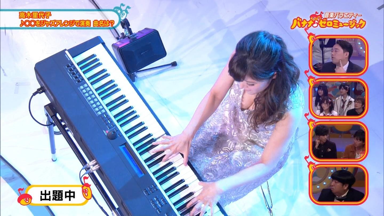 ジャズピアニスト高木里代子 エロ画像43枚!NHKで胸チラしまくってぷるんぷるん演奏www・7枚目の画像