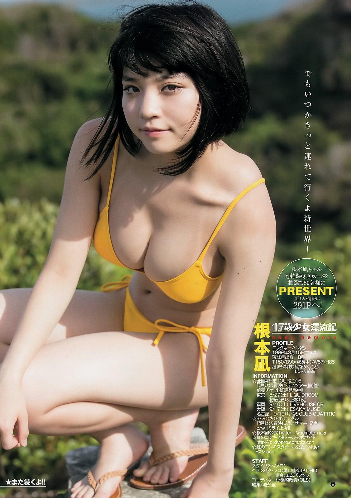 根本凪(18)GカップJKアイドルの水着グラビアエロ画像60枚・6枚目の画像