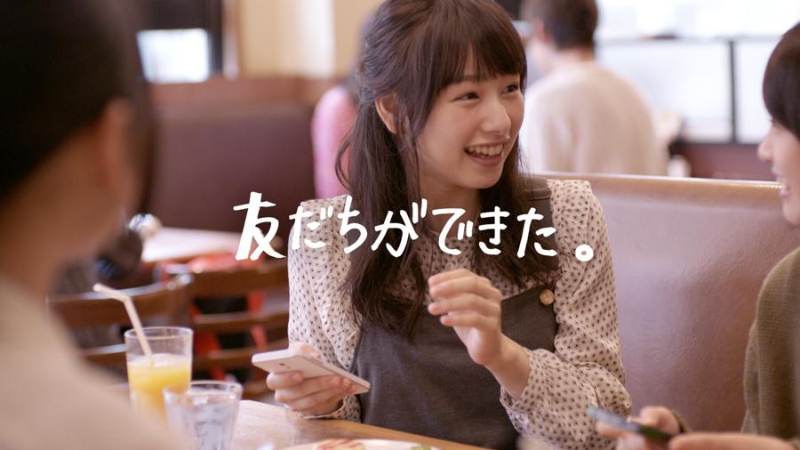 桜井日奈子のアイコラヌード&最新グラビアエロ画像61枚・44枚目の画像