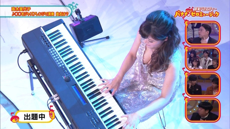 ジャズピアニスト高木里代子 エロ画像43枚!NHKで胸チラしまくってぷるんぷるん演奏www・8枚目の画像
