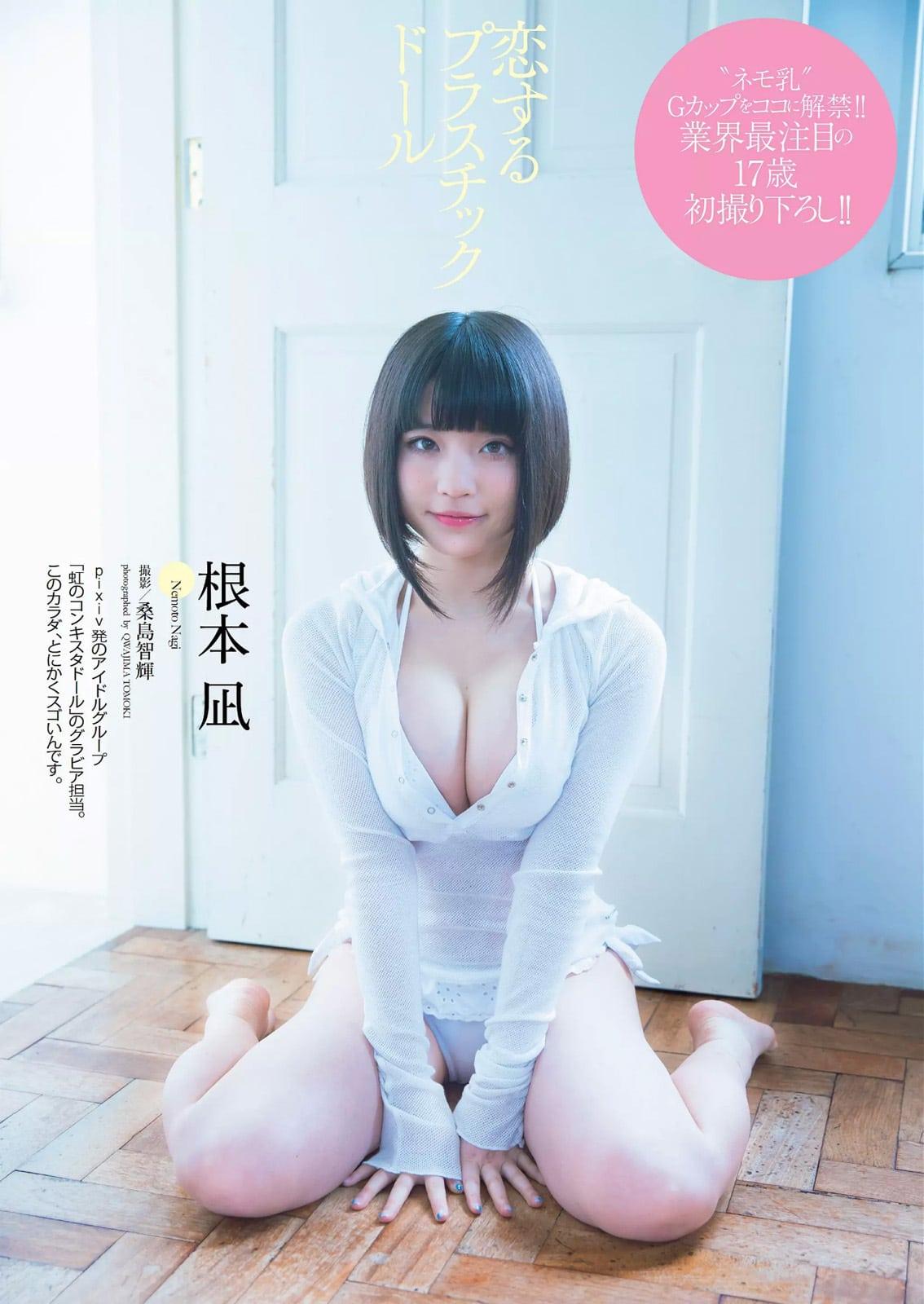 根本凪(18)GカップJKアイドルの水着グラビアエロ画像70枚・12枚目の画像