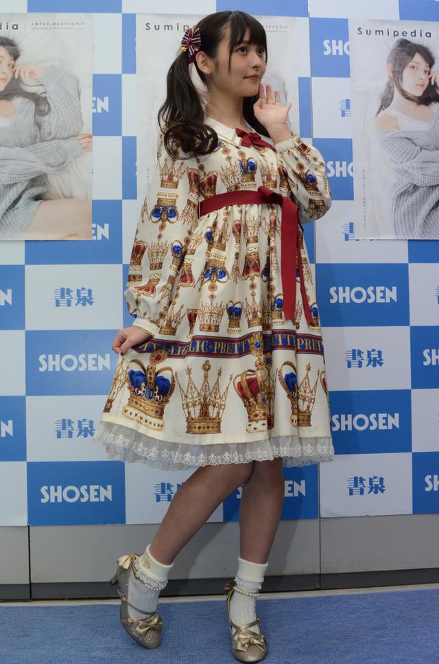 上坂すみれ(25)のアイコラ&Eカップ水着姿のエロ画像50枚・19枚目の画像
