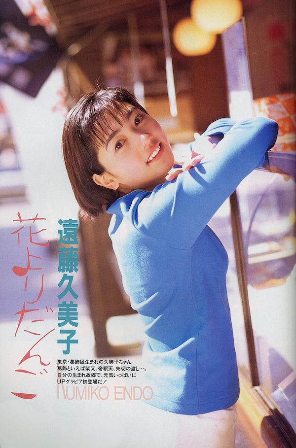 遠藤久美子 セミヌードエロ画像30枚!エンクミ38歳の完熟ボディが結構エロくてまだまだイケるwww・9枚目の画像