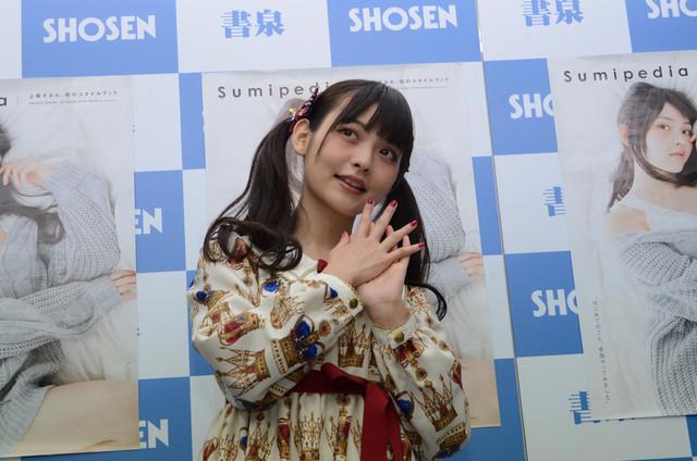上坂すみれ(25)のアイコラ&Eカップ水着姿のエロ画像50枚・20枚目の画像