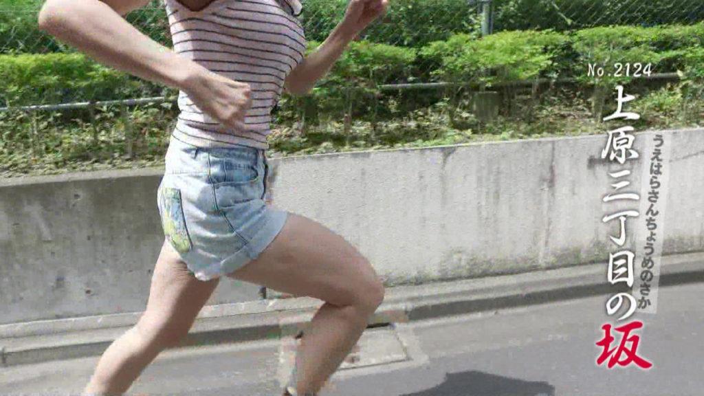 階戸瑠李(28)ヌード間近の透け乳首解禁グラビア画像100枚・26枚目の画像