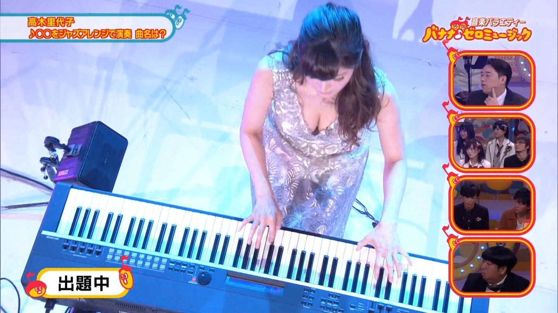 ジャズピアニスト高木里代子 エロ画像43枚!NHKで胸チラしまくってぷるんぷるん演奏www・10枚目の画像