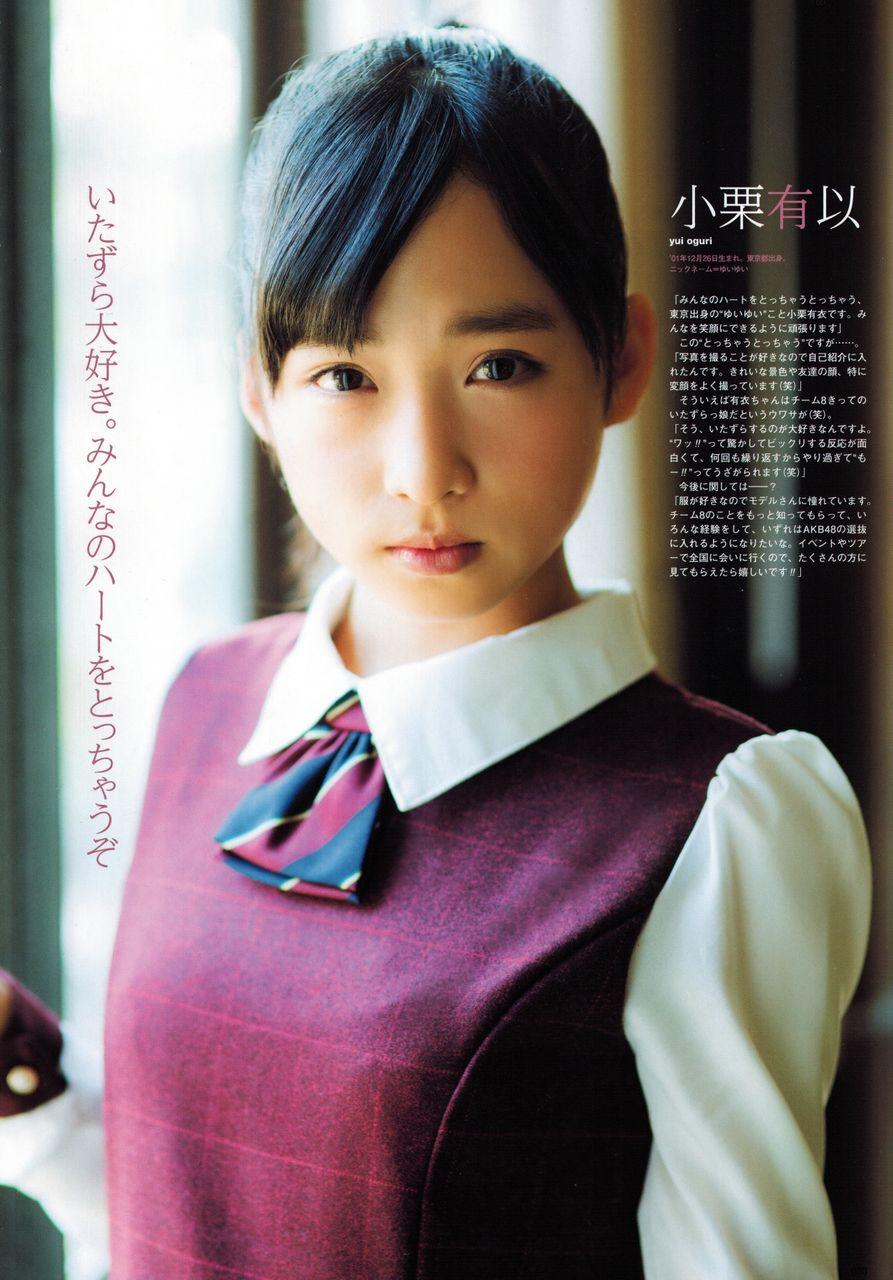 AKB48小栗有以(15)美少女アイドルの抜けるエロ画像52枚・36枚目の画像