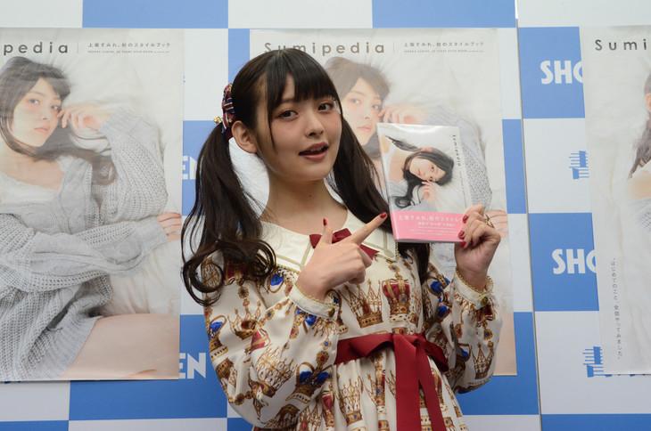 上坂すみれ(25)のアイコラ&Eカップ水着姿のエロ画像50枚・21枚目の画像