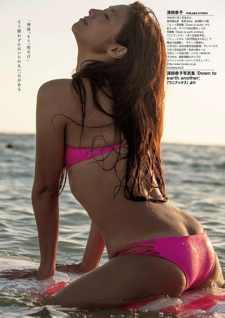 深田恭子(35)のアイコラヌード&写真集水着グラビアエロ画像98枚・23枚目の画像