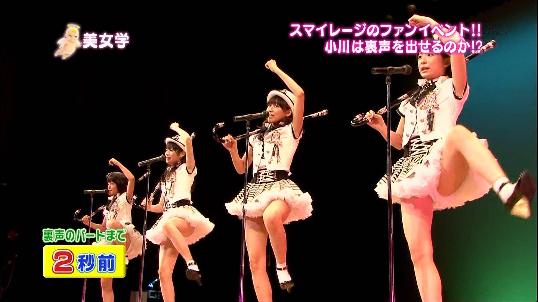 歌番組ローアングルパンチラ エロ画像25枚!AKB48等のアイドル達の下半身がマジ抜けるwww・11枚目の画像