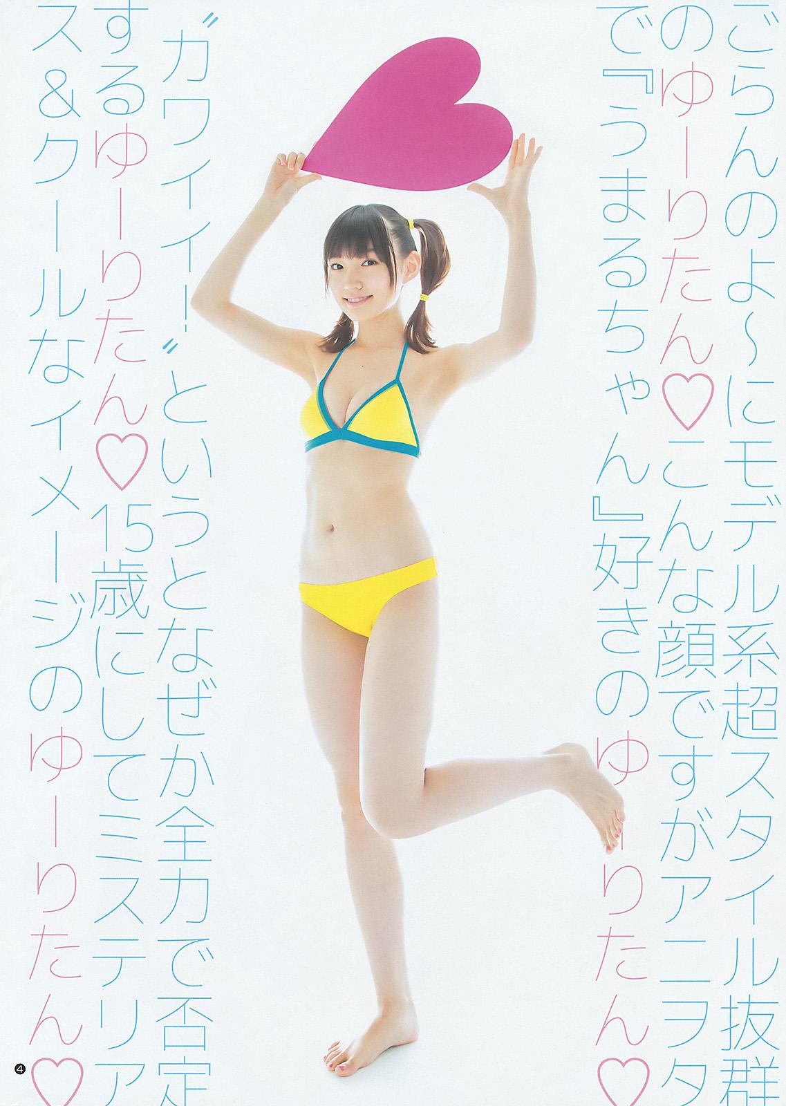 NMB48太田夢莉 エロ画像31枚!次代のエース・センター争いをしている美少女の水着グラビアぐうシコwww・11枚目の画像