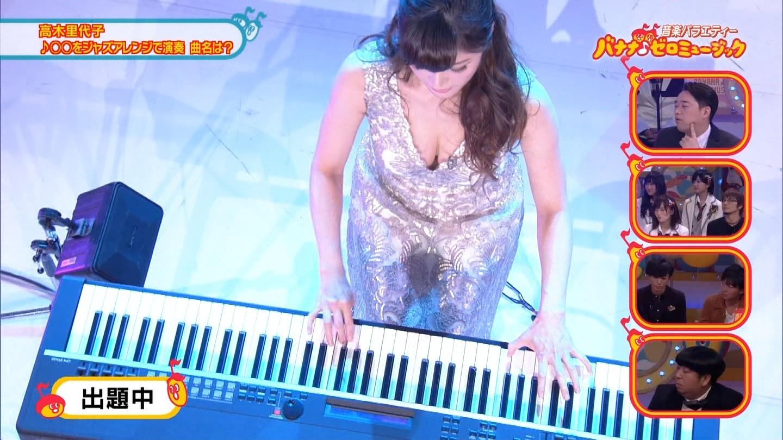 ジャズピアニスト高木里代子 エロ画像43枚!NHKで胸チラしまくってぷるんぷるん演奏www・11枚目の画像
