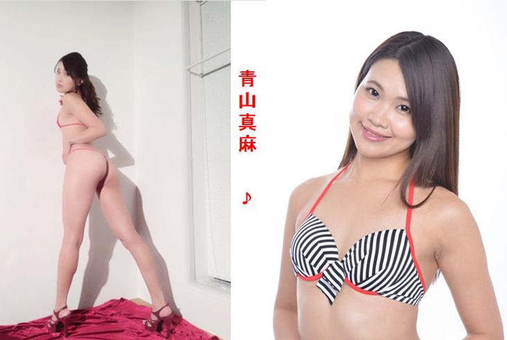 青山真麻 ヌードエロ画像25枚!袴田吉彦のアパ不倫売名女がそろそろAVデビューもしそうだなwww・11枚目の画像