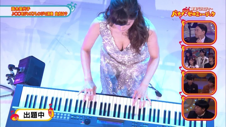 ジャズピアニスト高木里代子 エロ画像43枚!NHKで胸チラしまくってぷるんぷるん演奏www・12枚目の画像