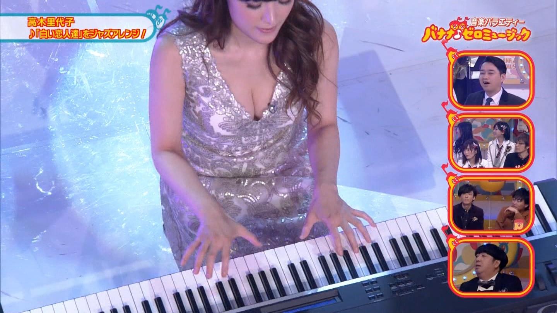 ジャズピアニスト高木里代子 エロ画像43枚!NHKで胸チラしまくってぷるんぷるん演奏www・13枚目の画像