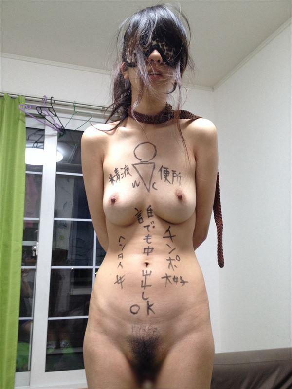 素人調教 エロ画像25枚!メンヘラ拒食症の女がマジで闇深くてヤバイ・・・・14枚目の画像