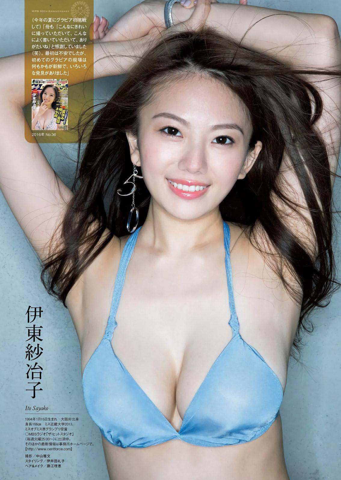 伊東紗冶子(23)Gカップキャスターの水着グラビア画像60枚・40枚目の画像