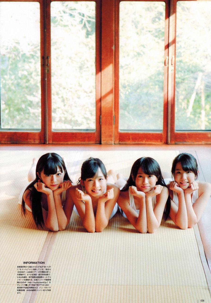 AKB48小栗有以(15)美少女アイドルの抜けるエロ画像52枚・44枚目の画像