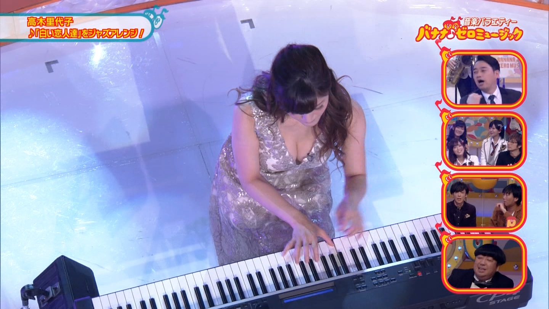 ジャズピアニスト高木里代子 エロ画像43枚!NHKで胸チラしまくってぷるんぷるん演奏www・16枚目の画像