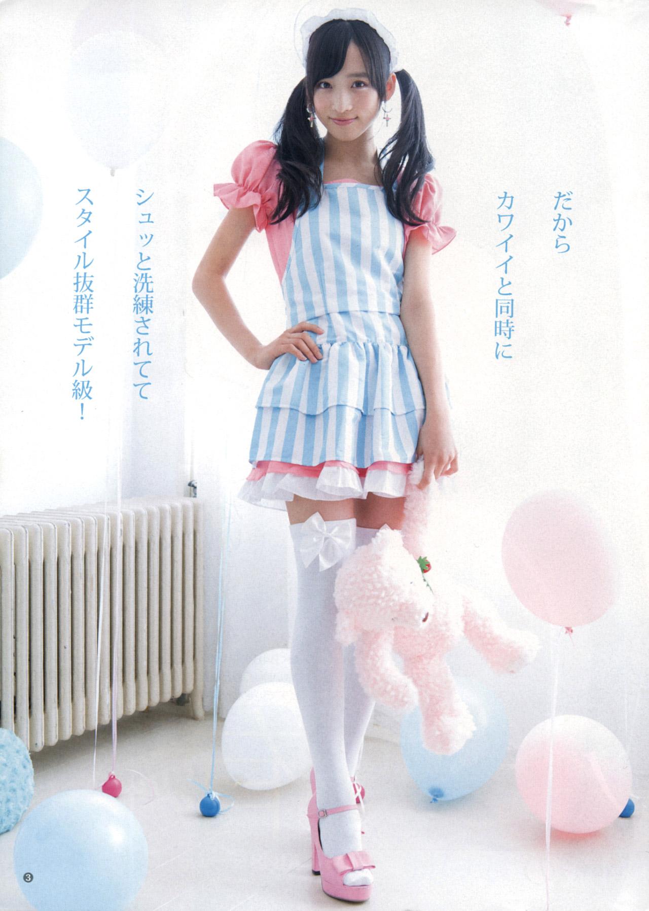 AKB48小栗有以(15)美少女アイドルの抜けるエロ画像52枚・45枚目の画像