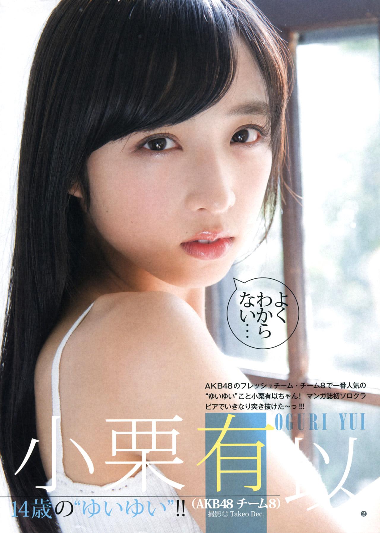 AKB48小栗有以(15)美少女アイドルの抜けるエロ画像52枚・46枚目の画像